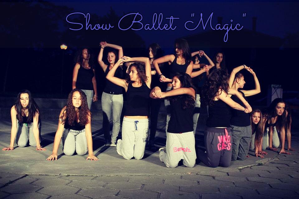 """Шоу-балет """"Магия"""" с хореограф Александър Белков © Шоу-балет """"Магия"""""""
