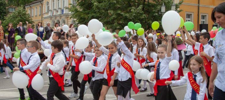 24 май 2018 в Габрово © Областна администрация Габрово
