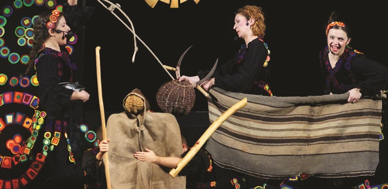 """Спектакъл """"Фолклорна магия"""", Държавен куклен театър Стара Загора"""