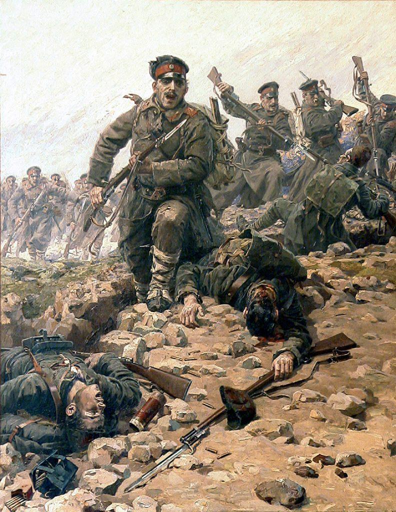 Ярослав Вешин. На нож. 1913