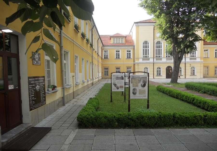 Национален музей на образованието на 45 години © НМО Габрово