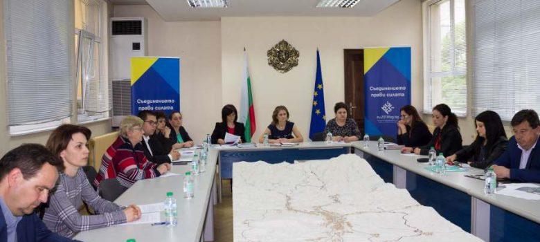 Заседание на Областния съвет за развитие в Габрово © Областна администрация Габрово