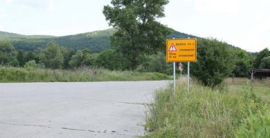 Обходен маршрут на пътя Габрово - Севлиево © Областна администрация Габрово