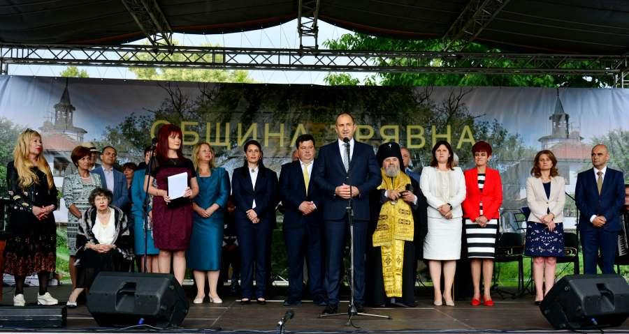 Президентът Румен Радев на откриването на Славейковите празници в Трявна © Община Трявна