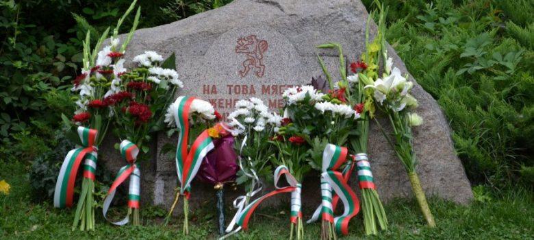 Габрово почита 181 години от рождението на Васил Левски © Община Габрово