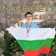 Мартин Копчев със сребърен медал от Балканиадата по информатика, Тимишоара 2018