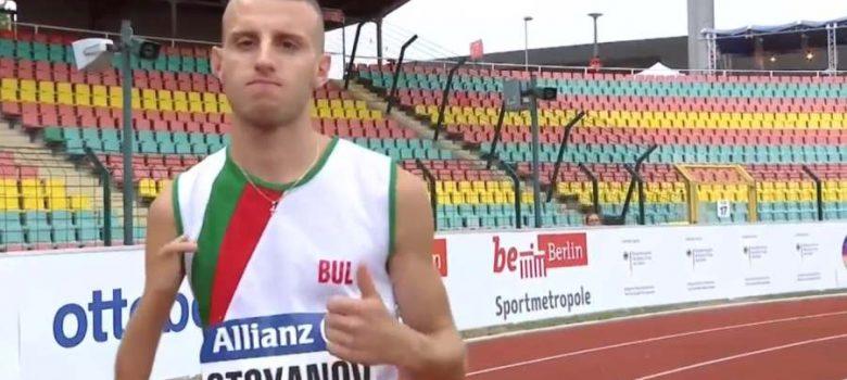 Християн Стоянов - европейски шампион в бягането на 1500 метра. Източник: sport-gabrovo.com