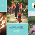 Фестивал за градски изкуства и щастие 6Fest