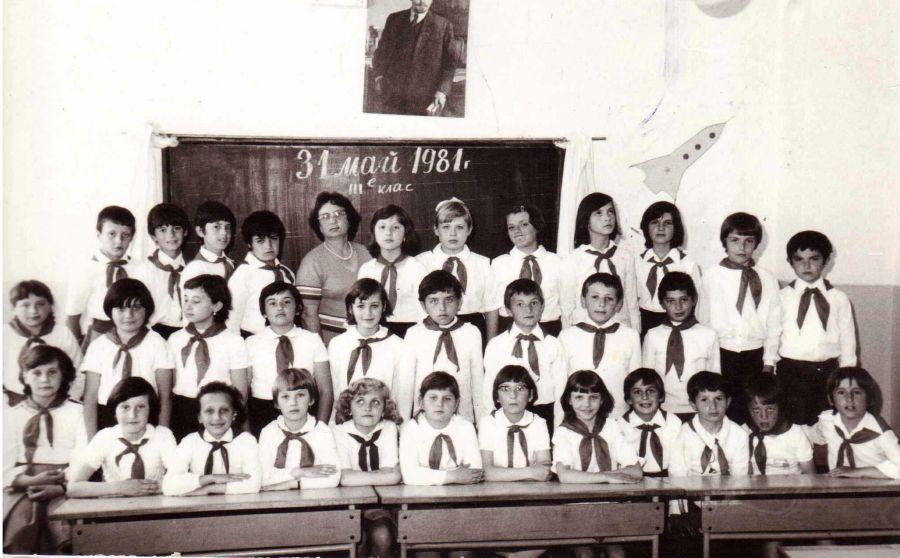 """Ученици от III e клас, VIII ОУ """"Св. Св. Кирил и Методий"""" Габрово, в края на учебната година - 31 май 1981 г. © НМО"""