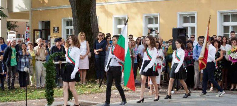 Първи учебен ден в Националната Априловска гимназия © Областна администрация Габрово
