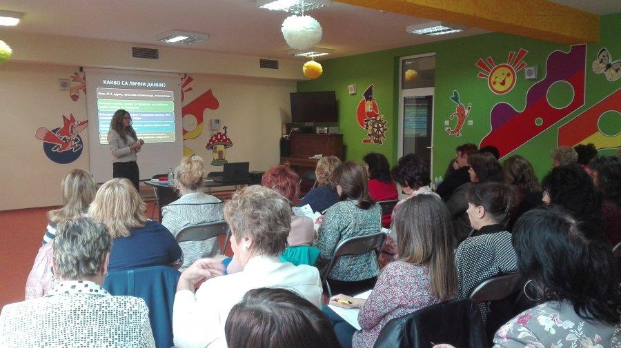 Обучение на детските градини в Габрово по Регламента за личните данни © КНСБ Габрово