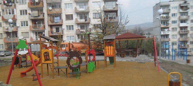 Детска площадка за игра и спорт в кв. Бичкиня, Габрово © Община Габрово