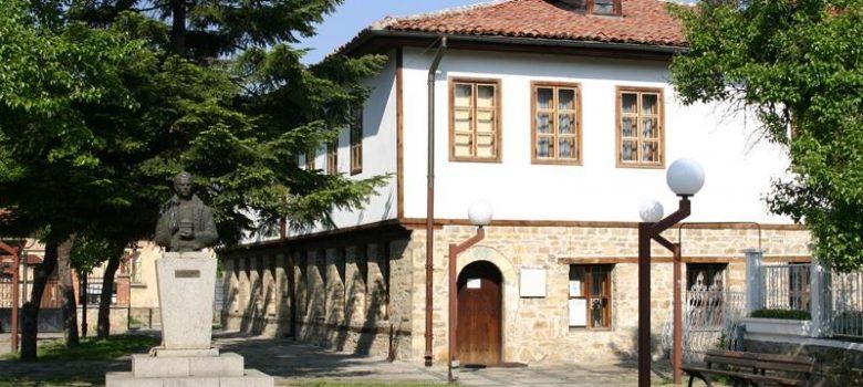 Исторически музей Севлиево, Хаджистояново училище © Община Севлиево
