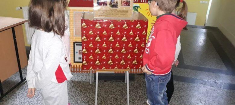 "Кампания ""Коледни внучета"" в училища в Габрово © Община Габрово"