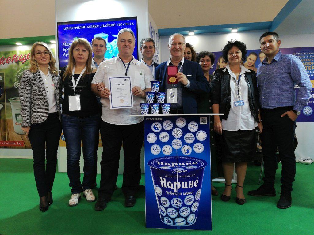 """Ацидофилно мляко """"Наринé"""" със златен медал на Международното изложение """"Светът на млякото"""" © """"Наринé"""""""
