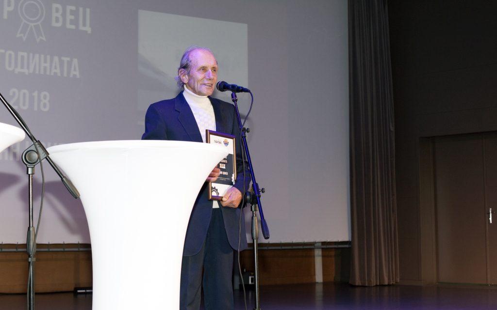 """Стоян Цонев получава отличието си """"Габровец на годината 2018"""" © Габрово Daily"""