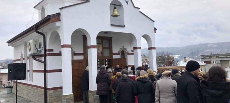 """На Никулден осветиха нова църква в Трявна """"Свети Никола"""", 6 декември 2018 © Областна администрация Габрово"""