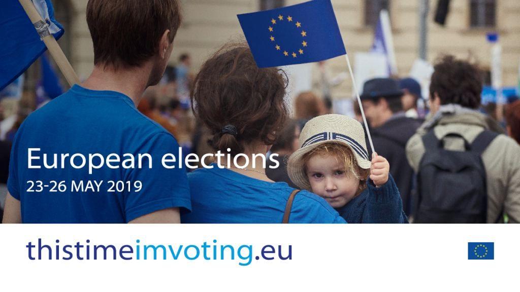 """""""Този път ще гласувам"""", www.thistimeimvoting.bg - онлайн платформа за европейски избори 2019"""