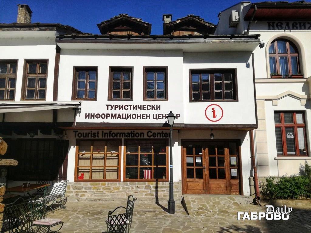 """Туристически-информационен център на ул. """"Опълченска"""" в Шести участък - Габрово © Габрово Daily"""