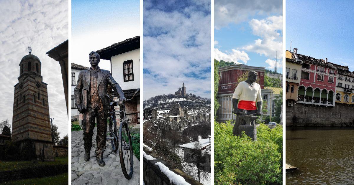 """""""Балканджии"""" - инициатива за областите Велико Търново, Габрово и Ловеч"""