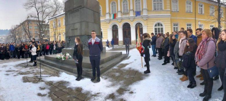 Националната Априловска гимназия празнува тържествено, 14 януари 2019 © Областна администрация Габрово
