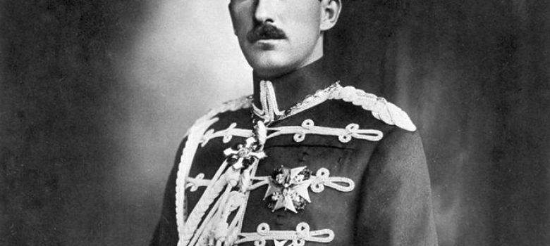 Цар Борис ІІІ