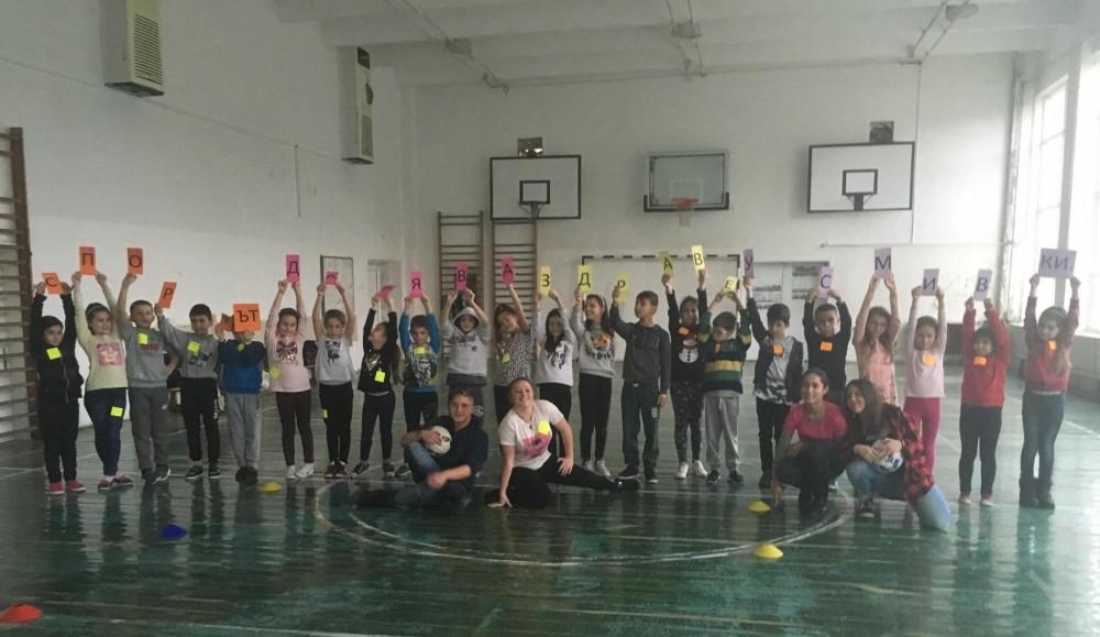 "Програма ""Здравейко"" в училища в Габрово © Община Габрово"