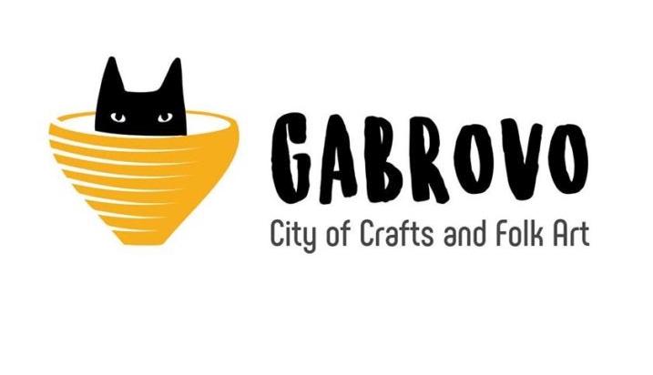 Поощрителна награда за Митко Митев в конкурс за лого на Габрово като град на занаятите и народните изкуства