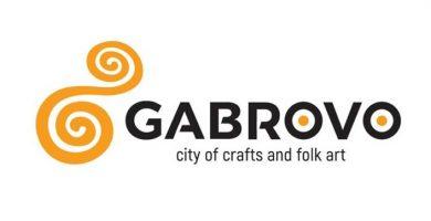 Ясно е логото-победител за Габрово – творчески град на ЮНЕСКО