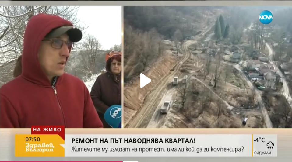 """Кадър от видеорепортаж на Нова телевизия с жители на квартал """"Радецки"""" в Габрово"""
