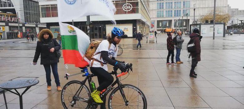 Тодор Андреев стартира в Берлин с колело своето пътуване към Шипка © bTV