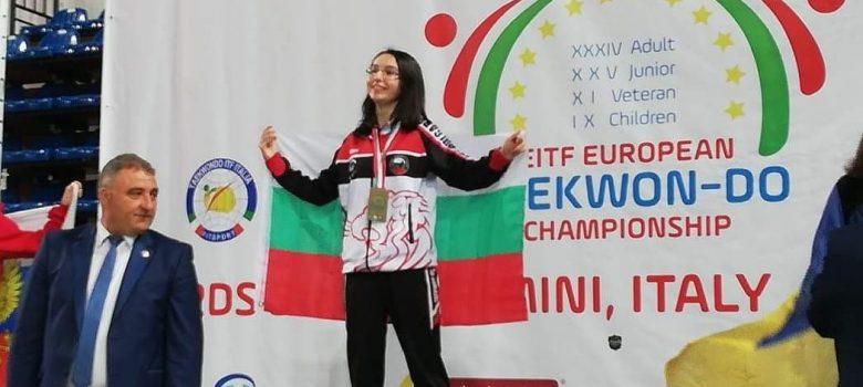 Мелиса Салим спечели златен медал от Европейското първенство по таекуон-до ITF © sport-gabrovo.com