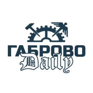 Gabrovo Daily